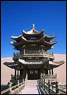 Tower in the Singing Sands; The Mingsha Shan; Dunhuang, China