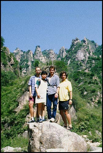 Three Foreigners and a Local :: Beijing, China: The Municipality, Beijing, People's Republic of China : Friends.