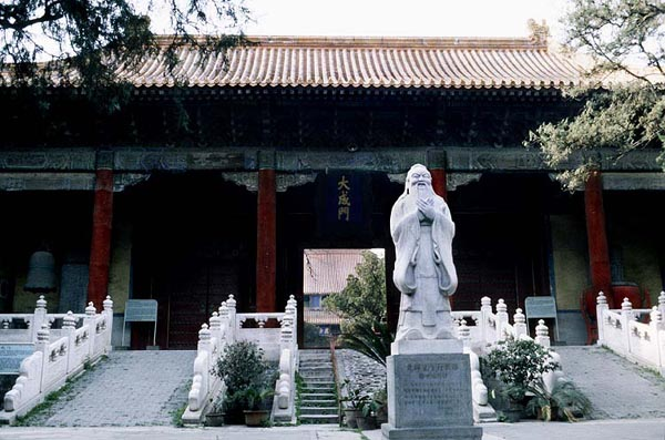 Confucius<br><br>Kong Miao--The Confucius Temple :: Beijing, China: The Confucius Temple, Beijing, People's Republic of China : Statues; Temples.