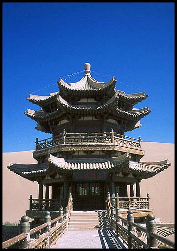 The Temple at Crescent Moon Lake<br>Mingh Sha Shan<br><br>The Mountains of Singing Sands<br>Dunhuang :: Gansu, China: Ming Sha Shan, Gansu, People's Republic of China : Buildings; Temples.