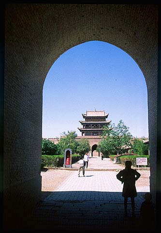 Jiayuguan :: Protecting the Ming Dynasty's Westernmost Extreme: Jiayuguan, Gansu, People's Republic of China : Buildings; Great Wall.