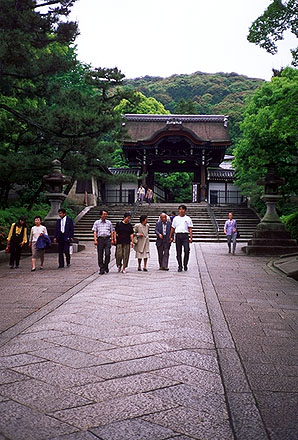 A Sunday Stroll in the Park<br>Kyoto, Japan: Kyoto, Japan : City Park; People You Meet.