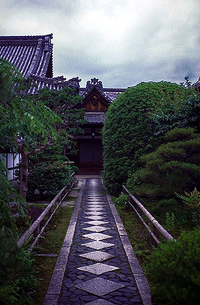 City Scenes<br>Kyoto, Japan: Kyoto, Japan : City Scenes; Buildings.