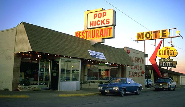 Pop Hick's and a Corvair<br>Clinton, Oklahoma: Clinton, Oklahoma!, United States of America : Cars; Eat-Drink.