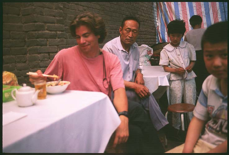 Pingyao :: Shanxi, China: Pingyao, Shanxi, People's Republic of China : The Author; Eat-Drink.